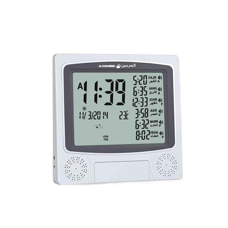 1150 cities azan alarm wall clock HA 4010 muslim ramadan gifts eid