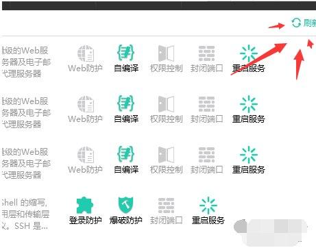 羊毛党之家 教程# nginx.1.12.2编译云锁安全模块/宝塔小白版本/一键! https://yangmaodang.org