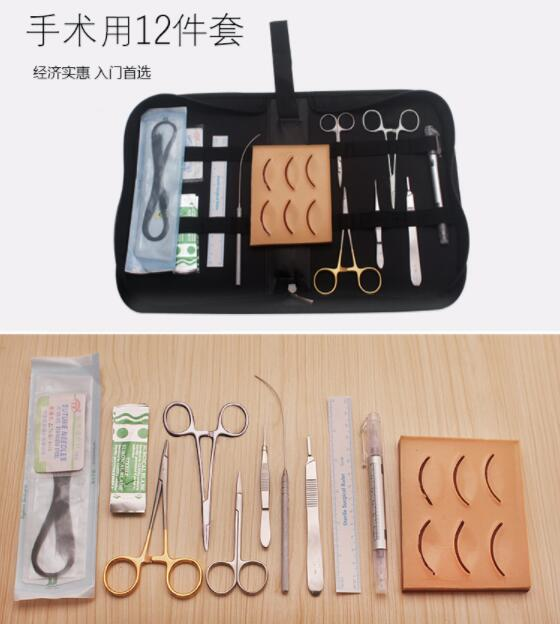 Embedding Double Eyelid Stainless Steel Surgical Kit Cosmetic Plastic Suture Double Eyelid Practice Model Silicone Model