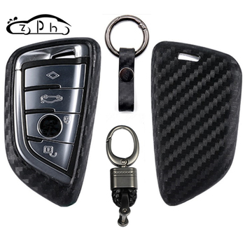 Car Key Carbon Fiber Cover Case for BMW X5 F15 X6 F16 G30 1 2 5 7 Series G11 X1 F48 F39 2016 2017 2018 218i Holder Accessories image