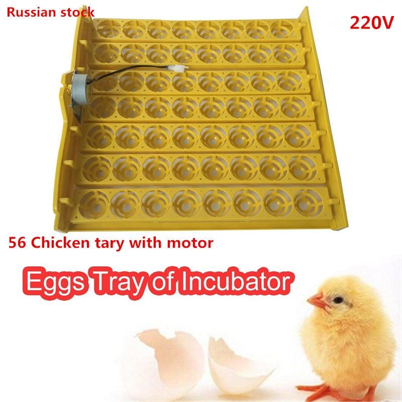 Excellent Quality Incubator 56 Eggs Bird Incubator Egg Rack Tray Automatic Egg Incubator