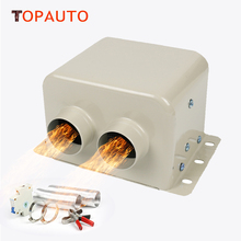 TopAuto 12v 24V 200W 300W Car Windscreen Windshield Window Heater Fan Defroster Electric Connect font b