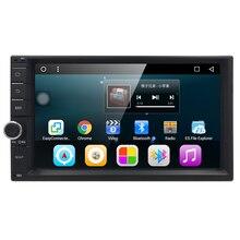 QuadCore Android 5.1 araba 2din evrensel Araba Multimedya Oynatıcı çift din Stereo GPS Navigasyon araç radyo android 2din HIÇBIR DVD
