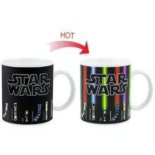Envío de la gota de Star Wars Lightsaber Revelan Taza de Calor sensible cambio de color taza de café tazas de morphing