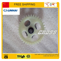 250cc 300cc ATV QUAD linhai LH250 LH300  engine oil pump assy accessories free shipping
