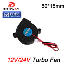 цены 3DSWAY 5pcs/lot 3D printer 12V/24V 0.15A DC 50mm Blow Radial Cooling Fan Turbo fan