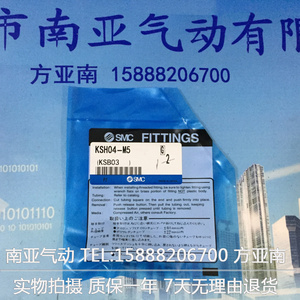 KSH04-M5 KSH04-M6 KSH04-01S SMC Rotating Joint connector plastic tubing fitting pneumatic component air tools