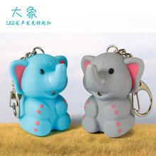 lovely elephant sound light keychain pendant ornament Light emitting sound LED Flashlight small animals wholesale