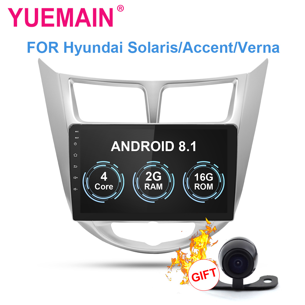 YUEMAIN Car radio Multimedia player For Hyundai solaris accent verna 2Din Android 8.1 Autoradio GPS Navigation Video Audio DVR