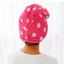 25 × 62 センチメートルレディースマジックドライヘアキャップクイック乾燥した髪タオル素敵な乾燥バスタオルソフトヘッドラップ帽子化粧化粧品ヘアタオル
