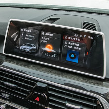 Автомобильная центральная консоль gps навигационная рамка для экрана декоративная накладка для BMW 5 серии G30 G38 Хром ABS