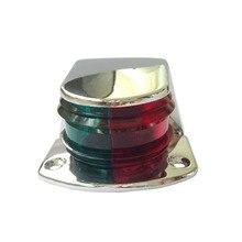 5W 12V Marine Boat Sailing Signal Lamp Bi-Color Red Green Bulb Navigation Lamp Port Starboard Light