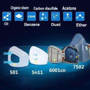 Image 2 - 3M 7502 ציור ריסוס מסכת גז Chemcial בטיחות עבודה גז מסכת הוכחת אבק Facepiece Respirator מסכה עם 3M מסנן