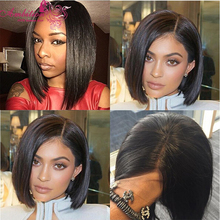 150 density straigh baby hair remy virgin Human Hair Glueless Full Lace Human Hair Wig short bob Lace Front wigs for black women