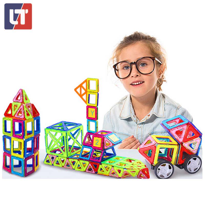 Чистые магнитные детали, различные строительные блоки, магнитные сборные детские развивающие блоки для мальчиков и девочек, детские подарочные игрушки