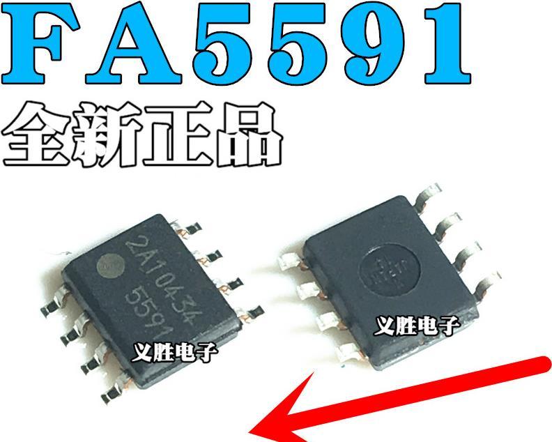 Free Shipping   10PCS FA5591N 5591 FA5591 SOP-8