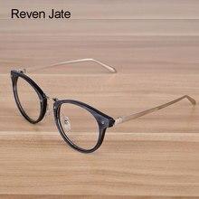 Reven Jate Glasses Men and Women Unisex Wooden Pattern Fashion Retro Optical Spectacle Eyeglasses Frame Vintage Eyewear