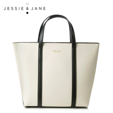JESSIE&JANE 2016 New All-match Style Women's Split Leather Small Totes 1607