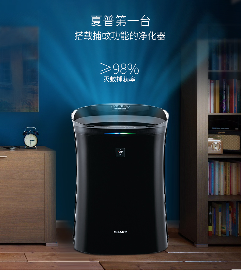 Free Shipping Mosquitoes Air Purifier Mute In Addition To Formaldehyde Smog Soot Secondhand Smoke Pollen Purification Efficient мужская футболка gildan t lol 3016174