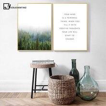 Póster de lona de arte minimalista, impresión de imagen de pared con cita motivadora escandinava, paisaje de bosque y niebla, decoración moderna para el hogar