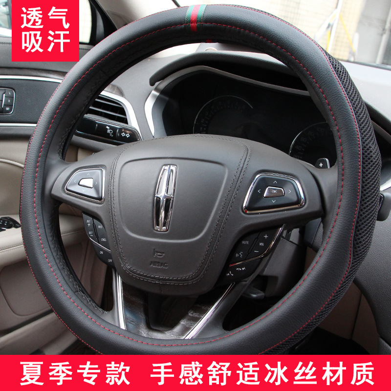 Lancer X Volante De Carro Ice Silk Steering Wheel Vent Prevent Slippery Absorb Sweat The Sets Of Universal Car Covers Wholesale