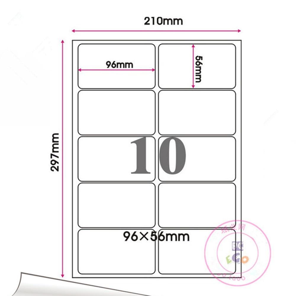 Venta al por menor Matte White Round Corner auto adhesivo A4 Papel - Para fiestas y celebraciones