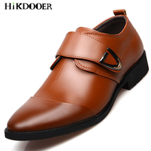 Men Casual Dress Shoes Business Leather Wedding Shoes For Male Pointed Toe PU Leather Classic Oxfords Formal Shoes brock engraved business casual leather shoes men oxfords dress wedding shoes male british breathable pointed shoes hjm89