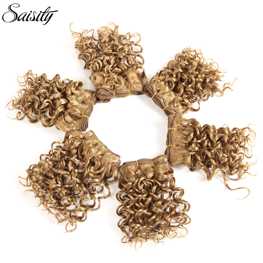 Saisity Kinky Curly Synthetic Hair Weave Short Hair Extensions Afro African Braids