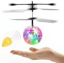 Colorful RC Voador Bola mini Bolas de dorne RC Quadcopter Zangão Helicóptero indução luminosa iluminação LED Embutido Brinquedos Infantis Presente