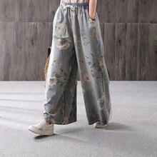 แฟชั่นกว้างขาข้อเท้าความยาวกางเกงผู้หญิงกางเกง Elastic เอวกางเกงผ้าฝ้ายลำลองพิมพ์ 2019