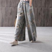 Jeans For Denim Elastic