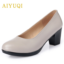 AIYUQI Women shoes high heel 2019 spring new women shoes genuine leather, comfortable ladies shoes dress hotel work shoes female aiyuqi 2018 new spring genuine leather female comfortable shoes bow commuter casual low heeled mother shoes woeme