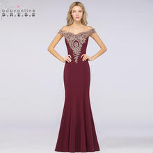 Robe de Soiree New Burgundy Lace Crystals Evening Dress 2019