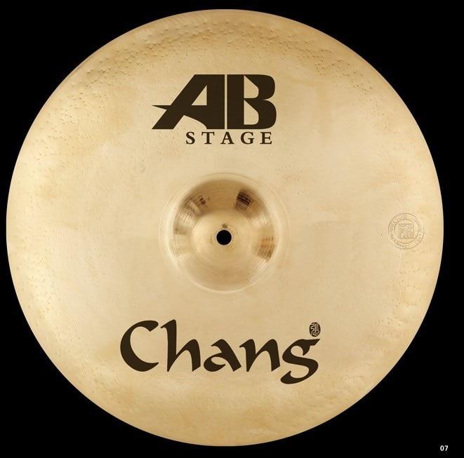 B20 stage splash cymbal SS12B 12 inch