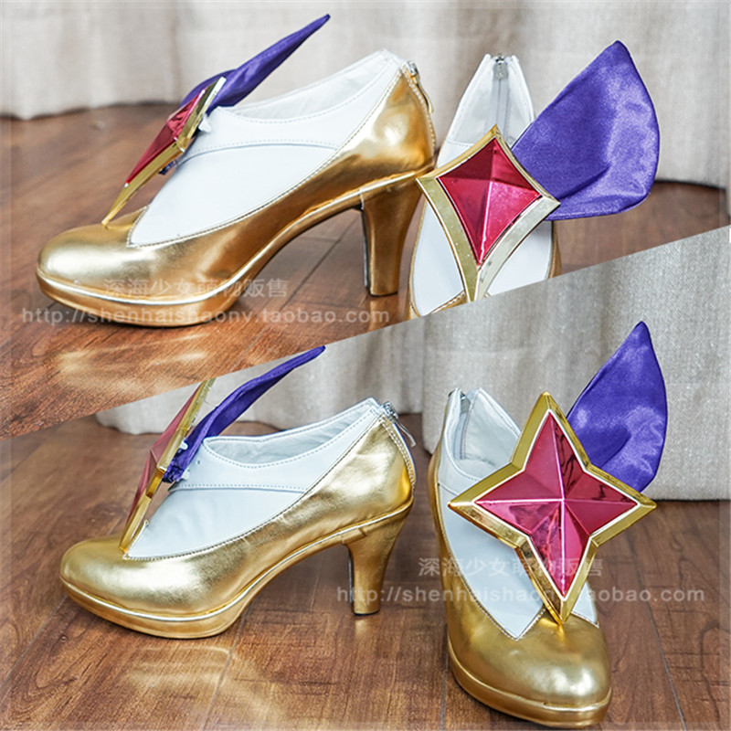 2017 New Shoes Cosplay Anime  LOL Game Ahri Guardian Of The Magic Girl A