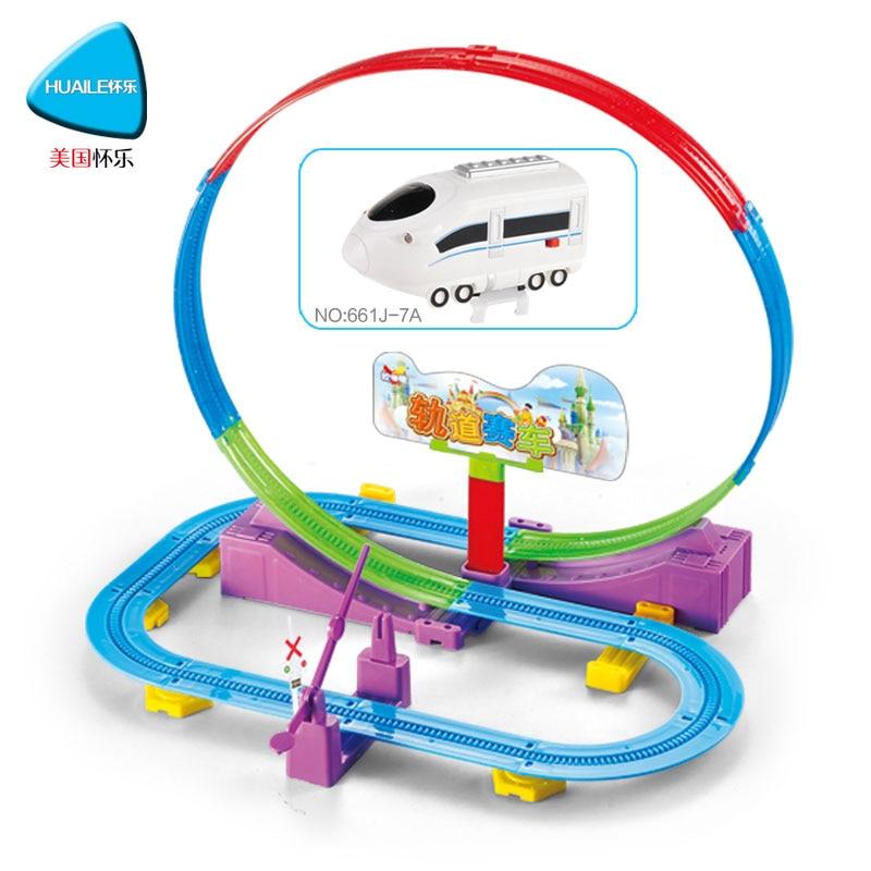 HUAILE DIY 철도 기차 트랙 소년 장난감 전기 Railcar - 장난감 차량