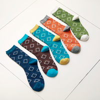 New men's diamond pattern cotton socks 5 pairs of beautifully packaged casual socks High-quality fashion socks