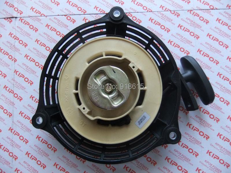 Подробнее о kipor IG2600 Recoil Starter Pull Starter gasoline generator parts kipor kge12e3 oil radiator gasoline engine parts