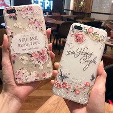 New Luxury Flower Pattern Phone Case For iPhone 7/7plus Embossed Ultra-thin Matte Transparent Phone Case For iPhone 6 6s 6plus