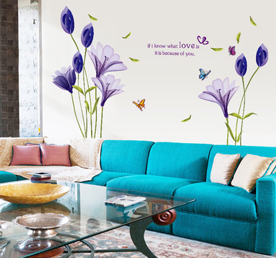 New fashion purple tulips flowers wall stickers for living for 3d wallpaper for living room malaysia