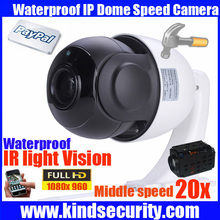 Freeship 960P 1 3MP Full HD PTZ high speed onvif IP dome camer 20X zoom