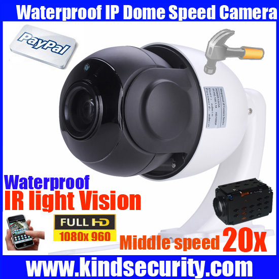 Freeship 960P 1 3MP Full HD PTZ high speed onvif IP dome camer 20X zoom support