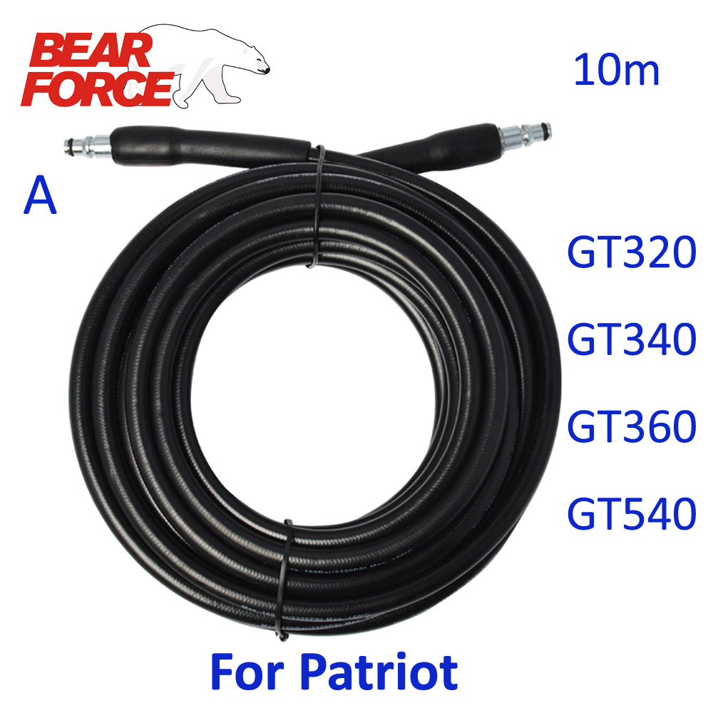 6m ~ 10m X 160bar High Pressure Cleaning Hose  For Patriot High Pressure Washers