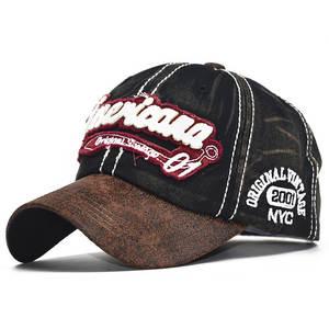 0a228b06ebff8 SNP Baseball Cap Men Dad Hat Sport Winter Male Baseball