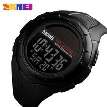 SKMEI Military Sport Watches Men Solar Power Outdoor Shock Digital Watc