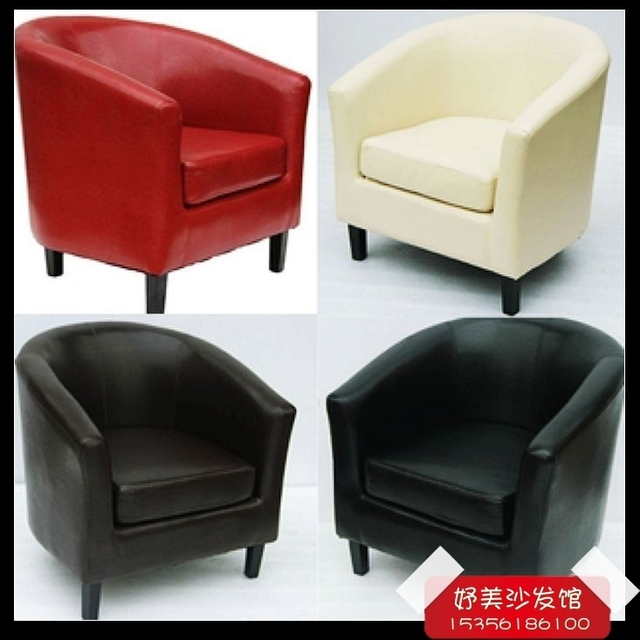 Leather Sofa Cafe Chair Surrounded By Two Single Deck Chairs Hotels Restaurants Coffee Leisure