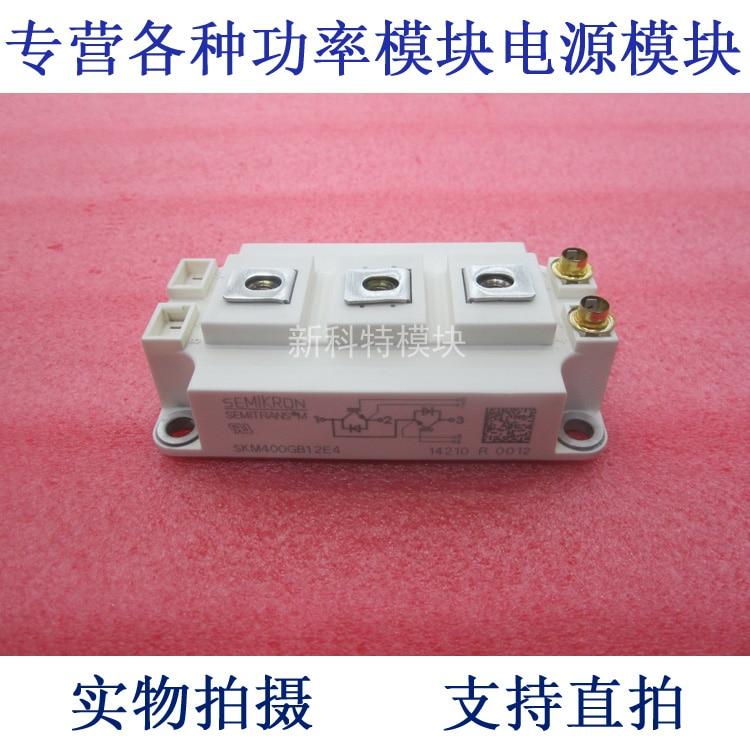 SKM400GB12E4 400A1200V 2 Unit IGBT Power Module interstep азу interstep is cc 2usb0002k 000b201 black