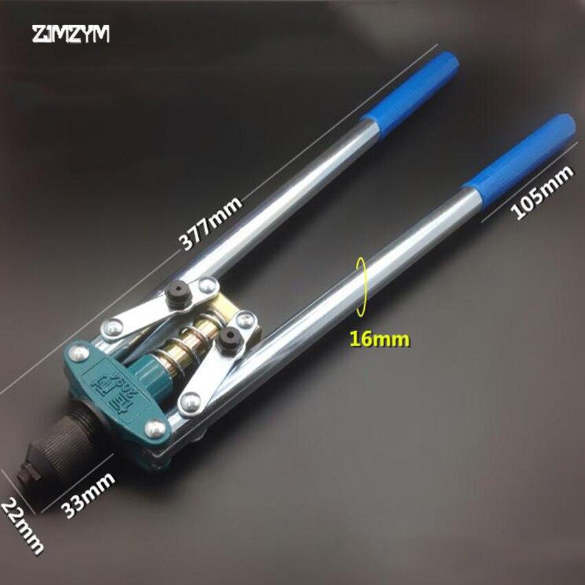 High quality blind Rivet Gun Manual Riveter Double Handles Nail Gun Hand Riveter Screw Gun Rivet Gun