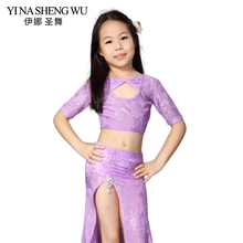 New Children's Belly Dance Costumes Professional Performance Clothing Children's Day Girl Indian Dance Children Performance Suit