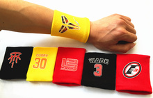The basketball sports activities of cotton retaining wrist wrist Kobe James Currie Everson Maddie trophy